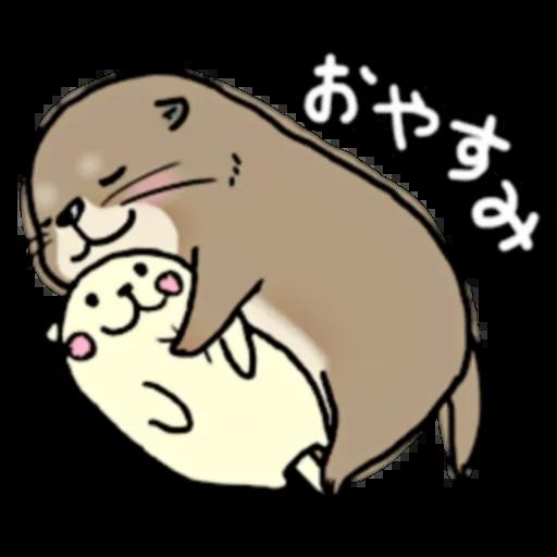 Kawauso san 3 - Sticker 9