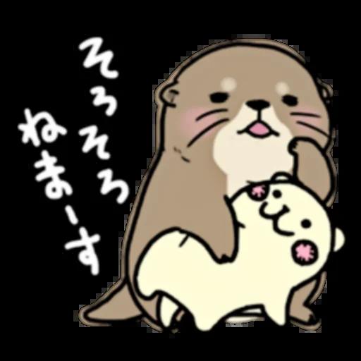 Kawauso san 3 - Sticker 20