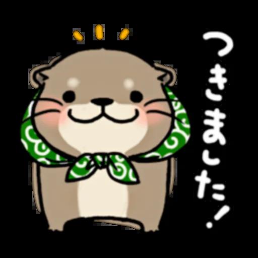 Kawauso san 3 - Sticker 11