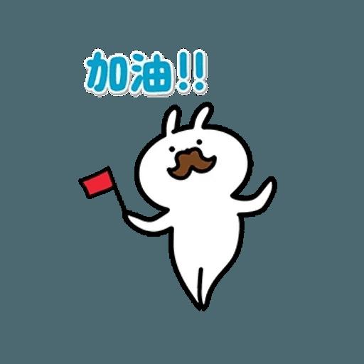 兔兔 - Sticker 8