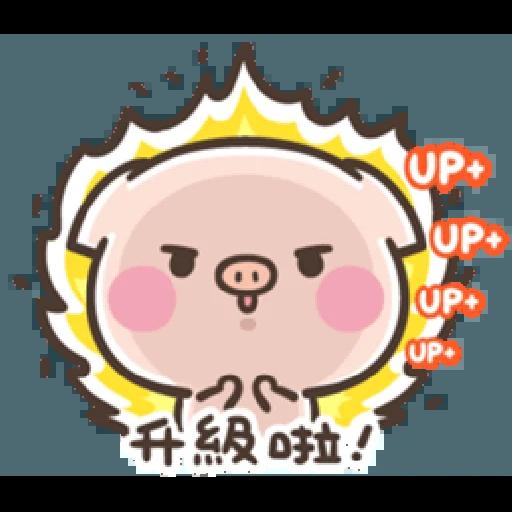萌萌豬1 - Sticker 6