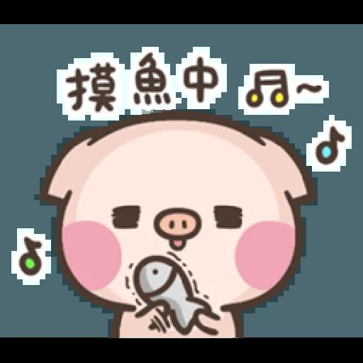 萌萌豬1 - Sticker 5