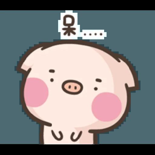 萌萌豬1 - Sticker 2