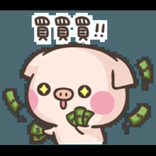 萌萌豬1 - Sticker 15