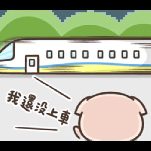 萌萌豬1 - Sticker 11