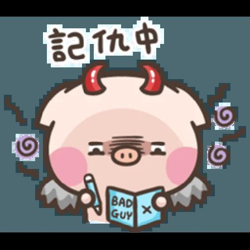 萌萌豬1 - Sticker 7