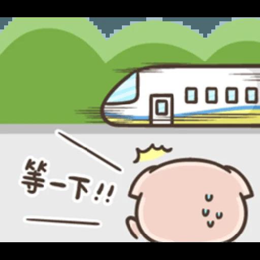 萌萌豬1 - Sticker 10