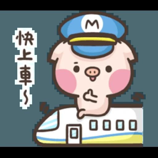 萌萌豬1 - Sticker 9
