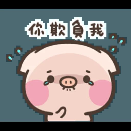 萌萌豬1 - Sticker 3