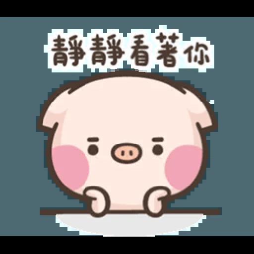 萌萌豬1 - Sticker 19