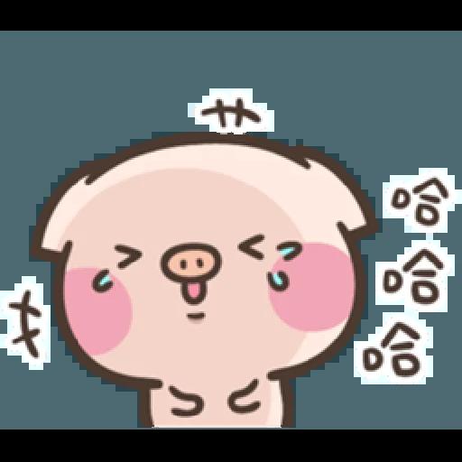 萌萌豬1 - Sticker 1