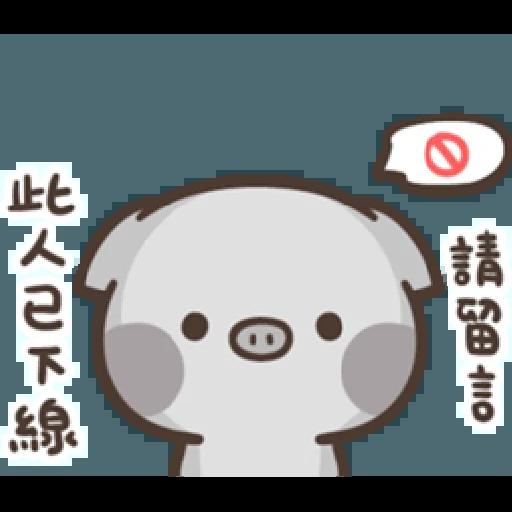 萌萌豬1 - Sticker 13