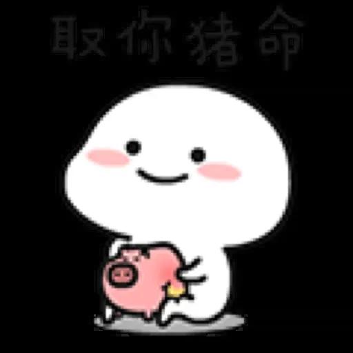 乖巧宝宝9 - Sticker 8