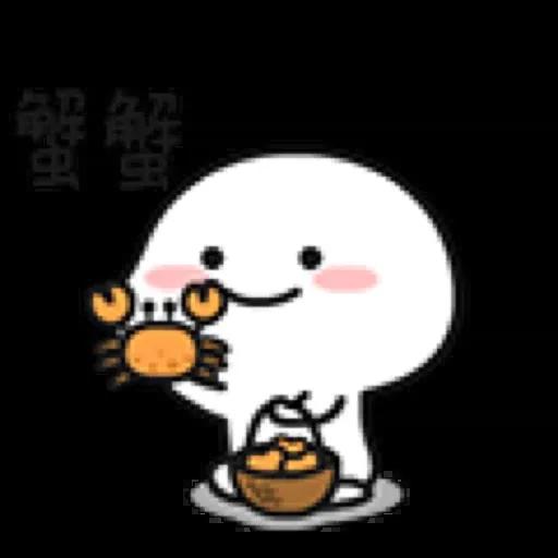乖巧宝宝9 - Sticker 24