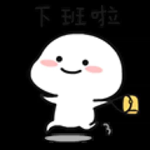 乖巧宝宝9 - Sticker 9