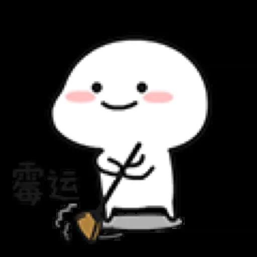 乖巧宝宝9 - Sticker 20
