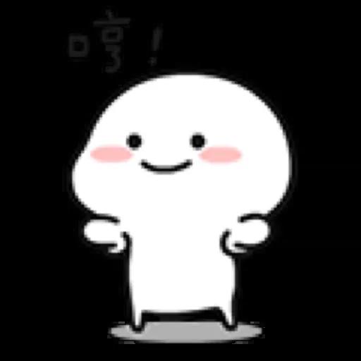 乖巧宝宝9 - Sticker 2