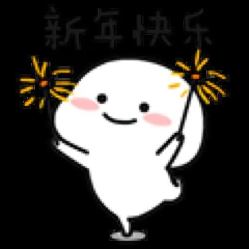 乖巧宝宝9 - Sticker 23