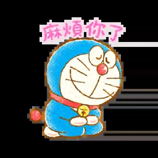 多啦A夢 - Sticker 10