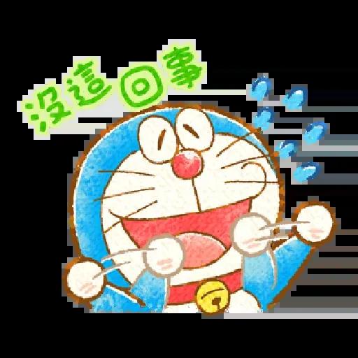 多啦A夢 - Sticker 11