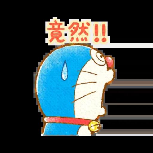 多啦A夢 - Sticker 17