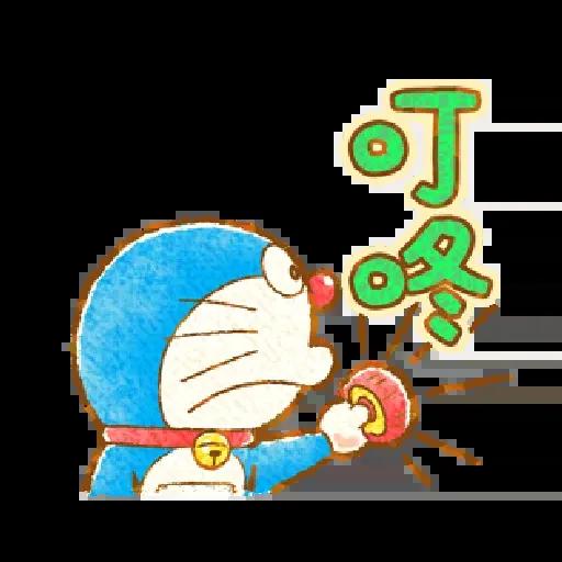 多啦A夢 - Sticker 13