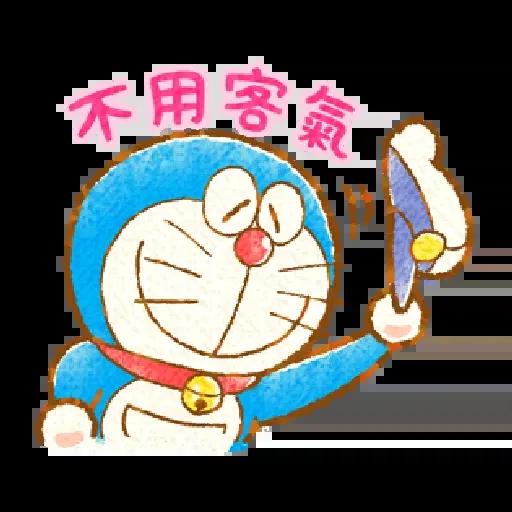 多啦A夢 - Sticker 16