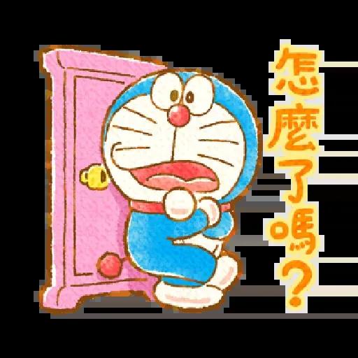 多啦A夢 - Sticker 14