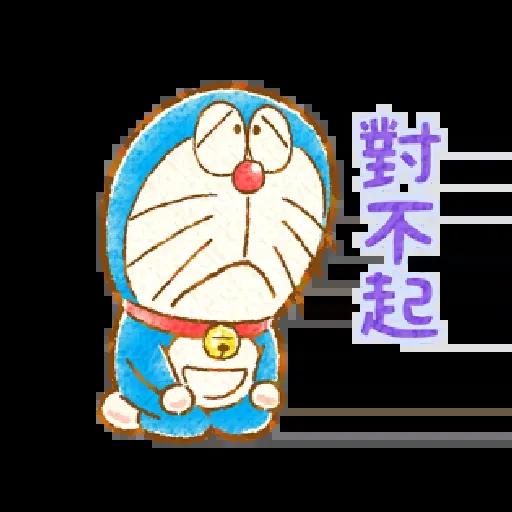 多啦A夢 - Sticker 21