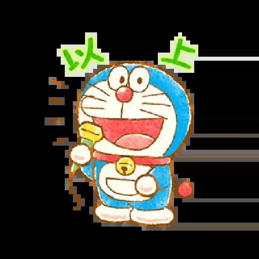 多啦A夢 - Sticker 27