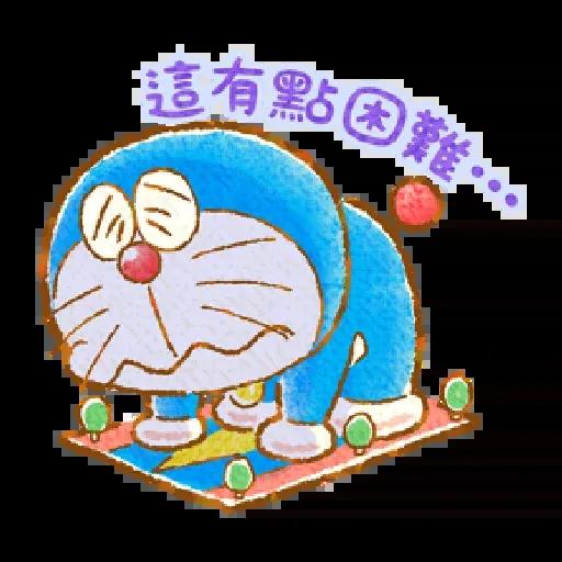多啦A夢 - Sticker 23