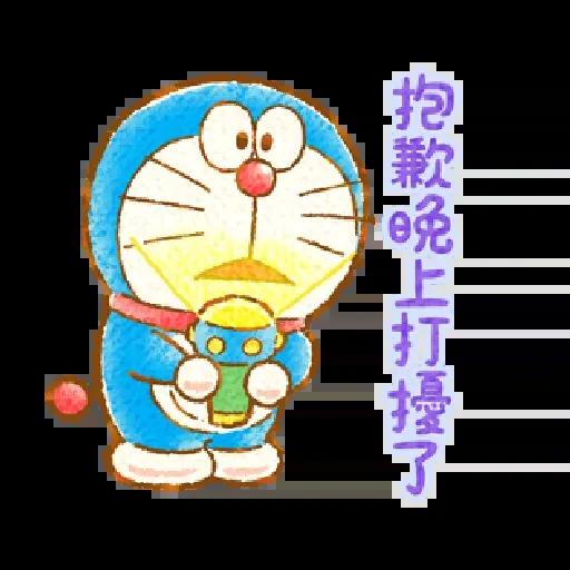 多啦A夢 - Sticker 25