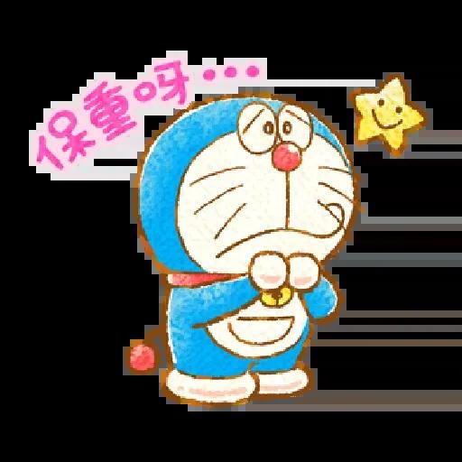 多啦A夢 - Sticker 26