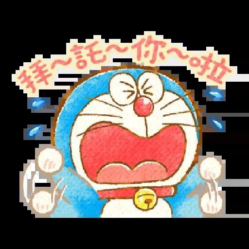 多啦A夢 - Sticker 22