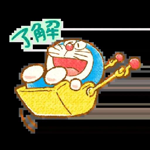 多啦A夢 - Sticker 9