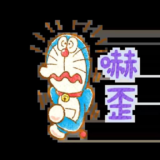多啦A夢 - Sticker 18