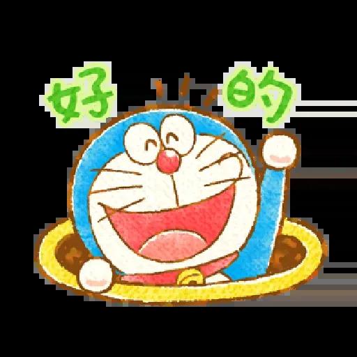 多啦A夢 - Sticker 4