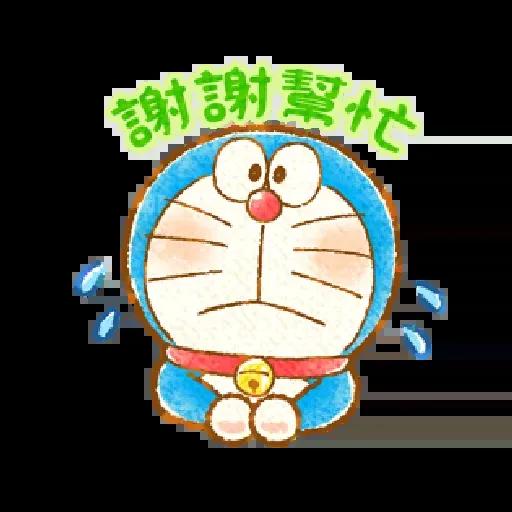 多啦A夢 - Sticker 15