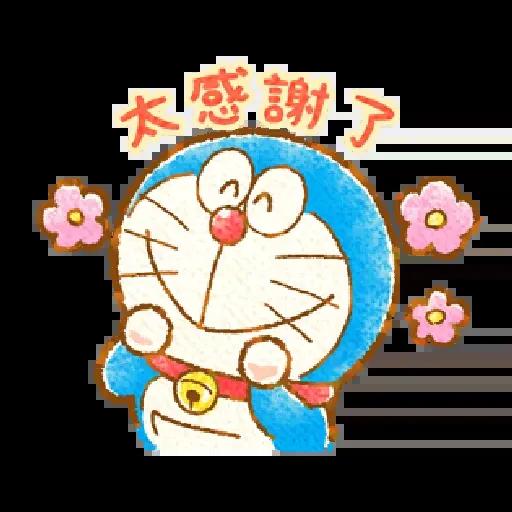 多啦A夢 - Sticker 6