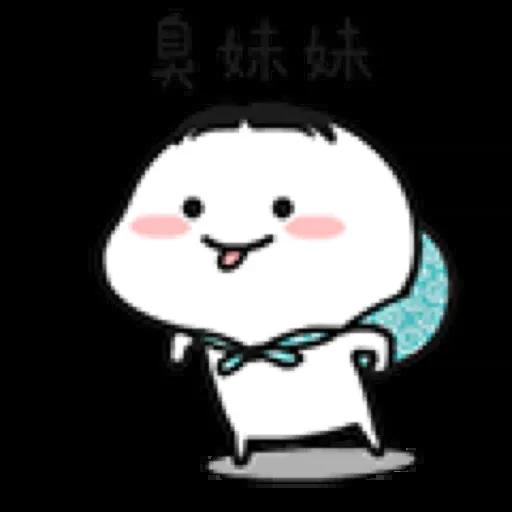 乖巧小老弟3 - Sticker 10