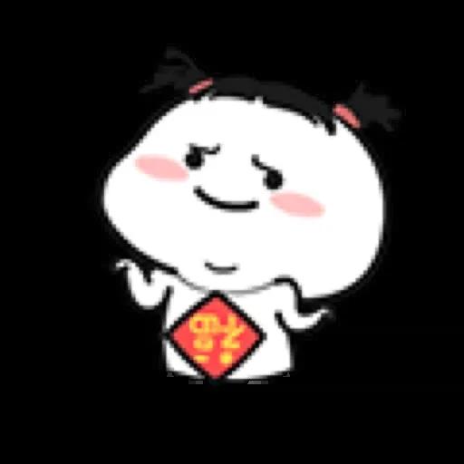 乖巧小老弟3 - Sticker 5