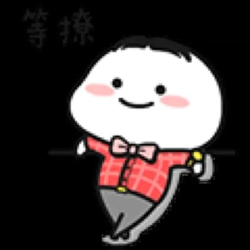 乖巧小老弟3 - Sticker 18