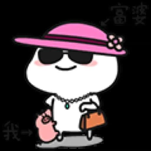 乖巧小老弟3 - Sticker 12