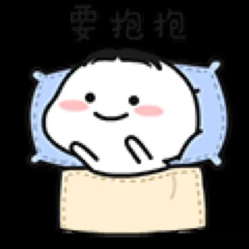 乖巧小老弟3 - Sticker 15