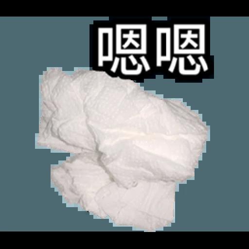 衛生紙 - Sticker 4