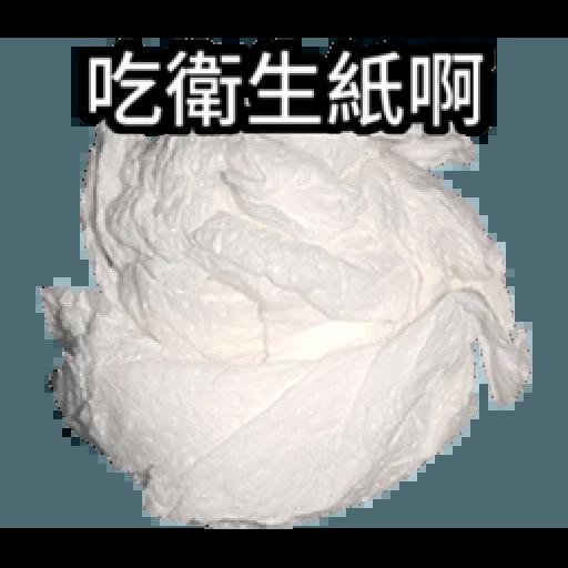 衛生紙 - Sticker 20