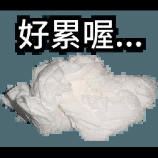 衛生紙 - Sticker 22