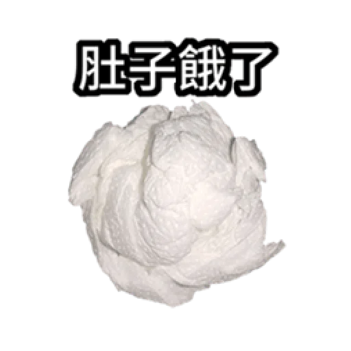 衛生紙 - Sticker 19