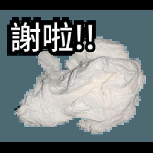 衛生紙 - Sticker 10