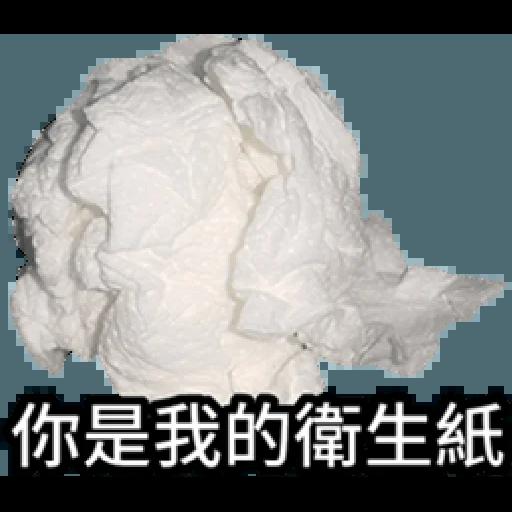 衛生紙 - Sticker 27